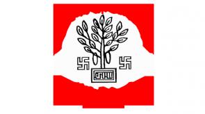 Consolidation Directorate LRC Bihar Govt